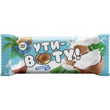 УТИ-BOOTY
