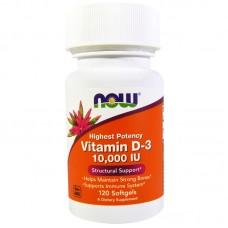 Vitamin D-3 10000IU 120капс NOW