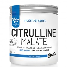 NV Citrulline Malate 200гр