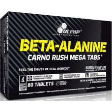 Olimp Beta-Alanine Carno Rush 80таб
