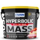 USN Hyperbolic Mass 4000гр