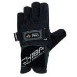 Перчатки Workout Wrist Protect - черные